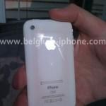 heißes weißes iPhone